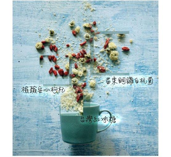 草生光養 明眸菊花枸杞茶
