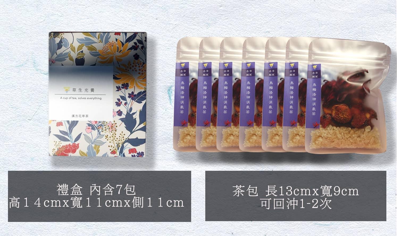 烏梅洛神消氣茶 產品規格