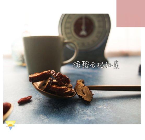 嬌潤玫棗黑糖茶