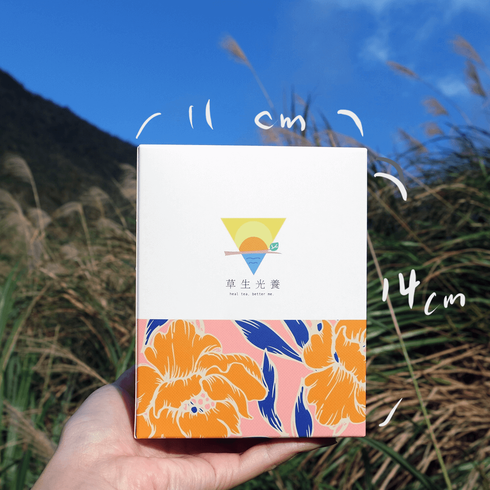 草生光養 花草茶禮盒