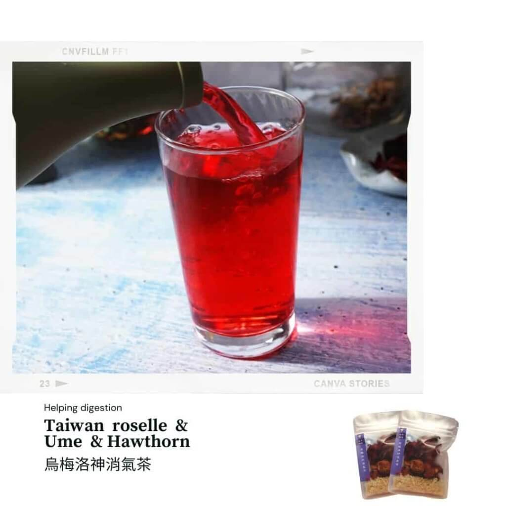 01 茶+茶包