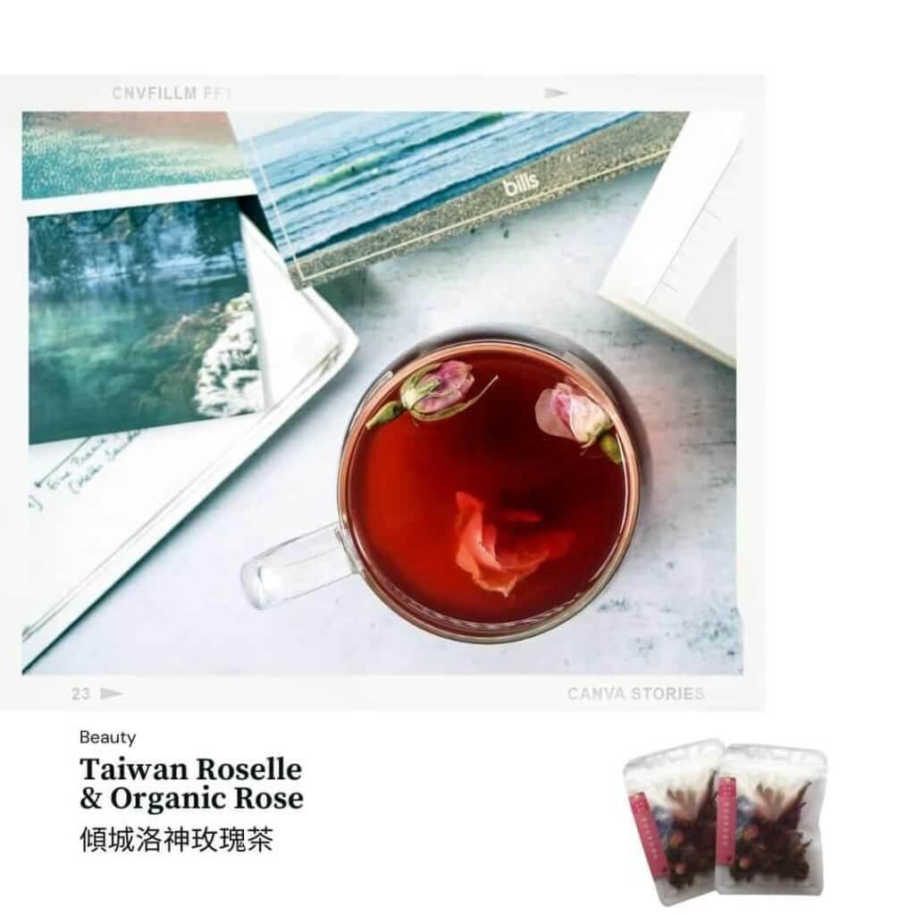 02 茶+茶包