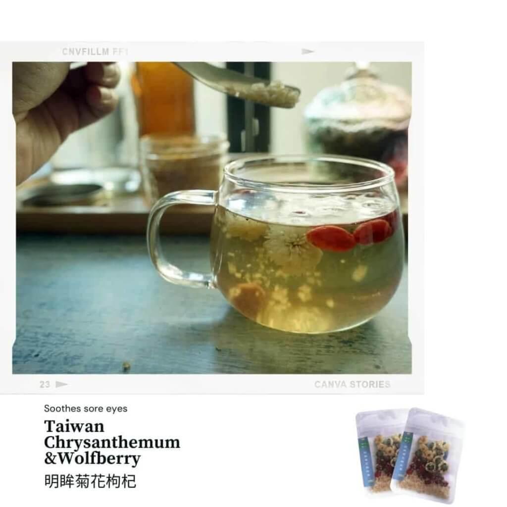 06 茶+茶包
