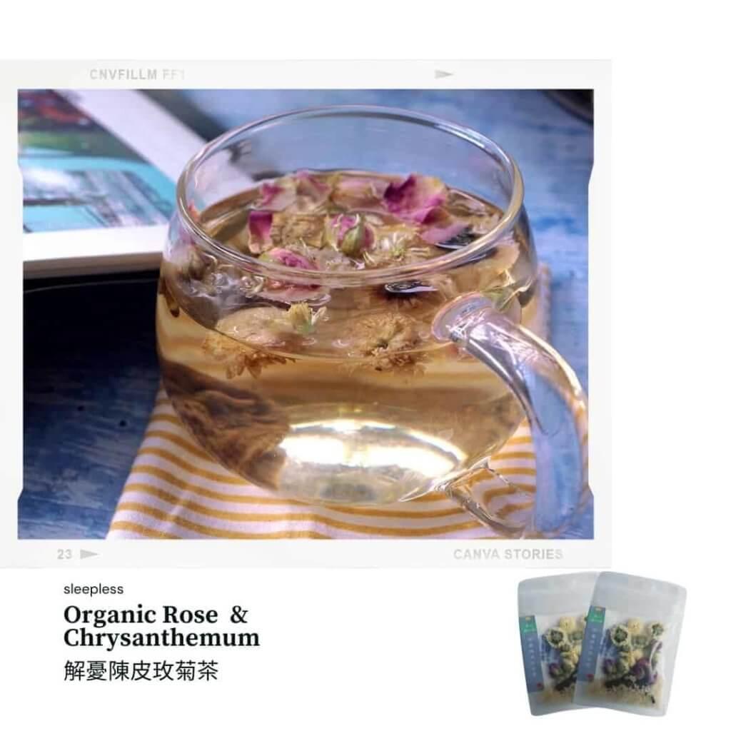 07 茶+茶包